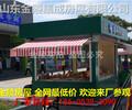 沧州市金属雕花板售货亭,轻钢房屋在哪里可以买到