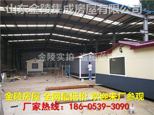 (金陵轻钢结构有限公司186-0539-3090)