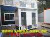 东阿县最平价的活动房最新出厂价