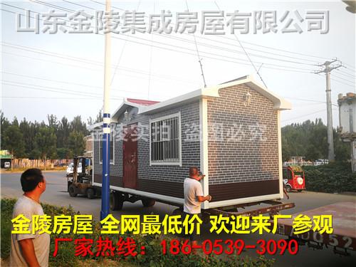 莘县活动房屋商家分析价格走势—金陵轻钢结构厂家销售,价格全网最低
