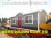 定陶县移动式厕所厂家销售