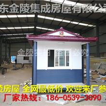 潍坊轻钢房屋适合住人,可装空调。图片