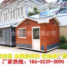 龙口城管岗亭厂家工厂价格图片