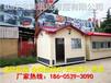 蓬莱市简易房厂家直销品质保证