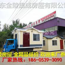 奎文区环保洗手间厂家供应图片