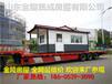 昌乐县活动板房生产工艺厂家电话多少