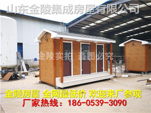 利津县金属雕花板移动板房正规厂家金属雕花板移动板房2018年价格
