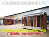 蘭山區豪華型活動板房廠家直銷價格