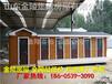 商河县豪华型活动板房可以装空调的