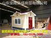 可移动板房厂家供货商用集成房屋厂家供货