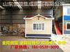 淄川区集成活动板房20平方多少钱