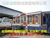 赤峰市轻钢房屋哪里的好价格多少