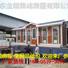 景区售货亭厂家生产集成活动板房厂家生产图片