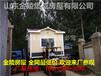 陵县豪华型活动板房厂家供应发货价格