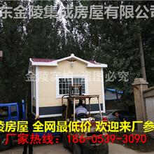无棣县彩钢板房多少钱一平米图片