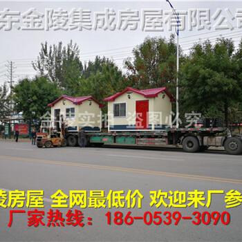 济阳县集成房屋商家分析价格走势