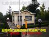 环翠区新型集成房屋的安全性厂家分享