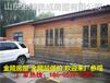 長治輕鋼房屋制作廠家輕鋼房屋銷售電話