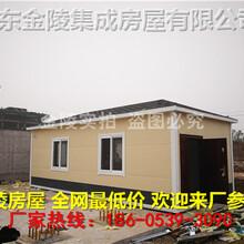 兖州彩钢板房厂家哪里有卖价格是多少图片