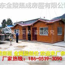 岱岳移动式板房每平米加工多少钱图片