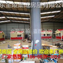 乳山集装箱移动板房所有供应商价格分析图片