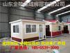 赤峰市新型集成房屋制作厂家