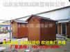 淄川区集成箱房安全性,住人可靠。