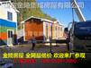 河南省预制板房制造厂家哪里有