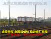 南京警务岗亭最新厂家价格