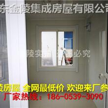枣强县治安岗亭厂家生产图片