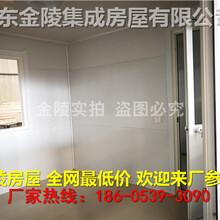 冠县能移动的房子尺寸生产厂家最全图片