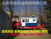 枣庄市可移动板房制作厂家