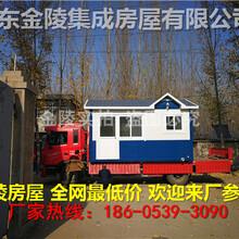 莘县可移动房屋厂家特性安全性图片