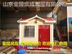 岚山轻钢房屋适合住人,可装空调。
