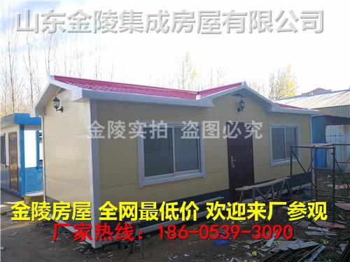 新乡最平价的活动房厂家批发价格,多少钱