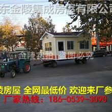 可移动板房厂家生产小区门卫岗亭厂家生产图片