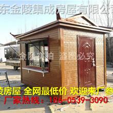 莘县可移动房屋一个多少钱平方图片