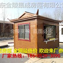 鱼台县轻钢房屋多少钱一平方米图片
