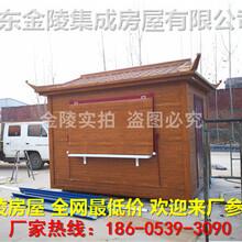潍城保安岗亭商家分析价格走势图片