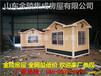 交通岗亭厂家生产活动彩钢板房厂家生产