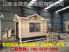 周村区集装箱式活动房工厂直销厂家最低
