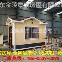 广宗县移动洗手间厂家货源图片