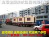 木质售卖亭生产制造厂家活动集成房屋生产制造厂家