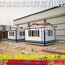 蓬莱市高端岗亭厂家分析安全性图片