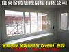 乌兰察布市彩钢板房厂家低价出售