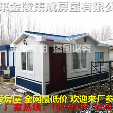 秦皇岛移动板房厂家直销常规尺寸图片