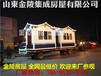 临朐县彩钢板房厂家分类样式
