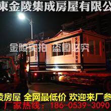 姑苏区活动岗亭施工厂家图片