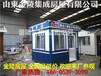 通辽市集装箱移动板房厂家分类样式