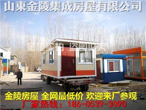 景东彝族自治县金属雕花板移动板房批发价格金属雕花板移动板房最低